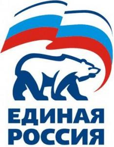 Единая Россия 28.04.2011