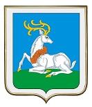 Odincovo-gerb-zolotaja-ramka-b