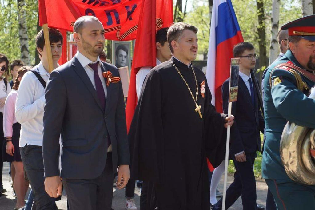 74-я годовщина Победы в Великой Отечественной войне.