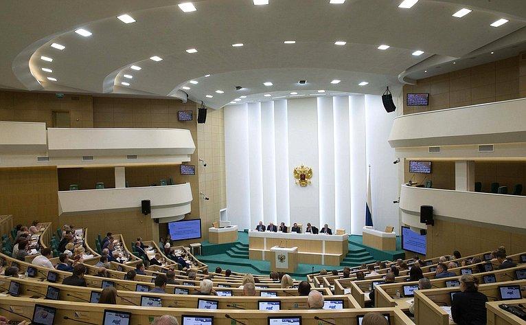 Парламентские слушания, посвященные обеспечению ускоренного развития отечественного семеноводства и селекции