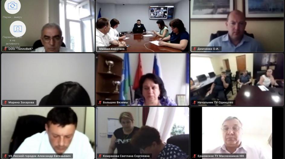 Алексей Солдатенко принял участие в совещании по подготовке к отопительному сезону