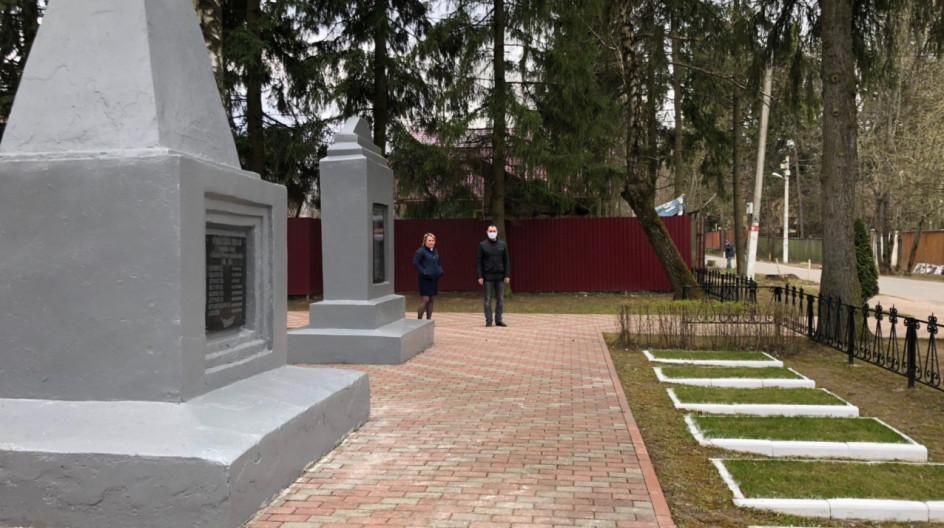 Алексей Солдатенко проверил состояние воинских мемориалов в Лесном Городке и поселке ВНИИССОК