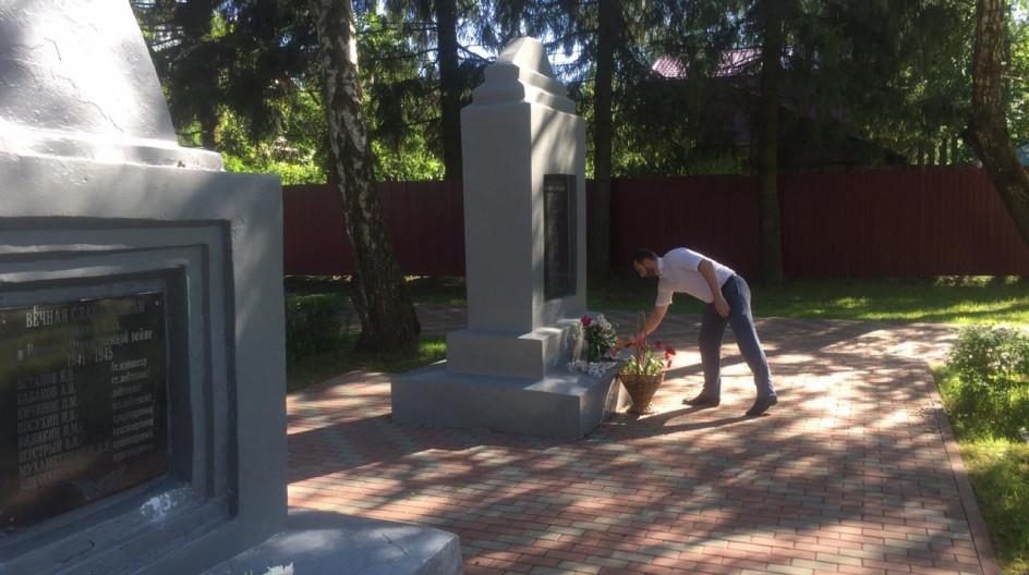 Алексей Солдатенко почтил память павших в День памяти и скорби в Лесном Городке