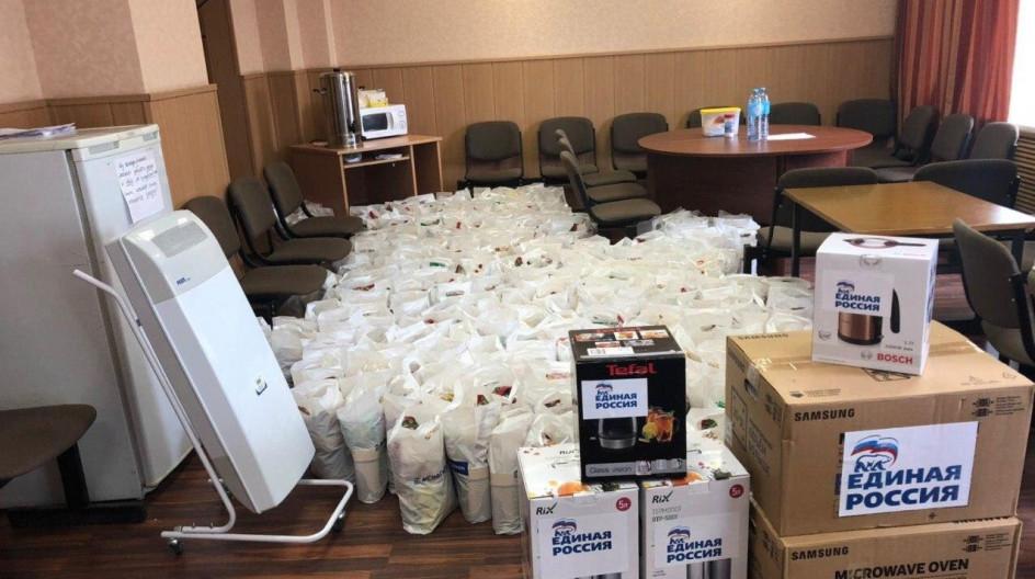 Алексей Солдатенко принял участие в сборе средств на закупку бытовой техники для персонала Горбольницы №45 в Звенигороде