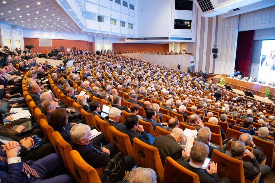 Выборы в Российскую академию наук – 2019