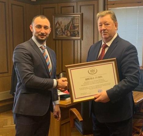 Коллективу Федерального научного центра овощеводства вручена Почётная грамота Председателя Государственной Думы