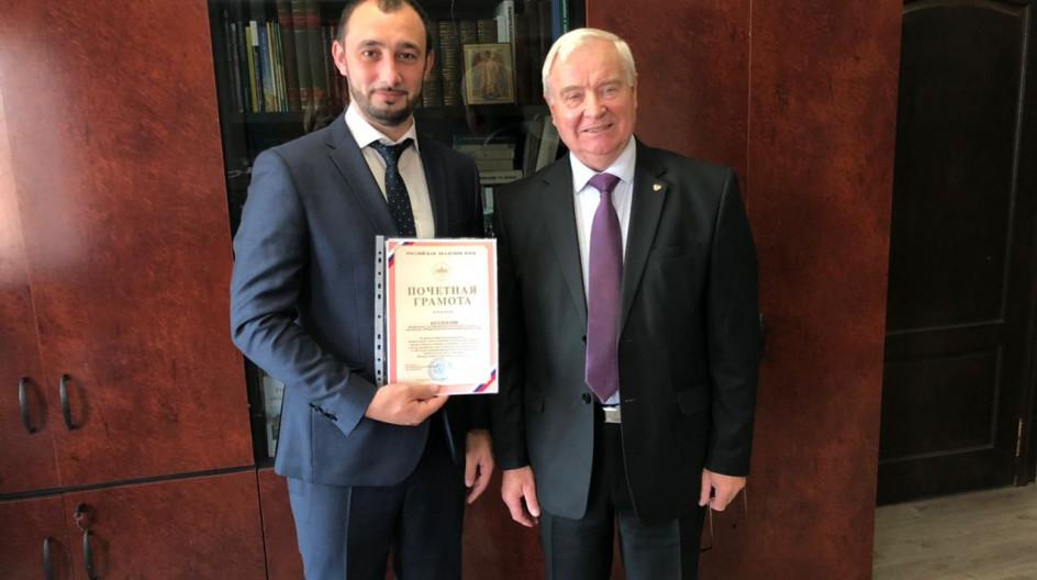 Алексей Солдатенко и коллектив Федерального научного центра овощеводства награждены Благодарностью президента РАН