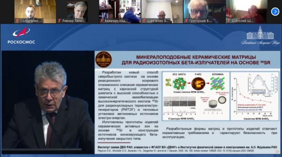 Алексей Солдатенко принял участие в дистанционном собрании членов Российской академии наук
