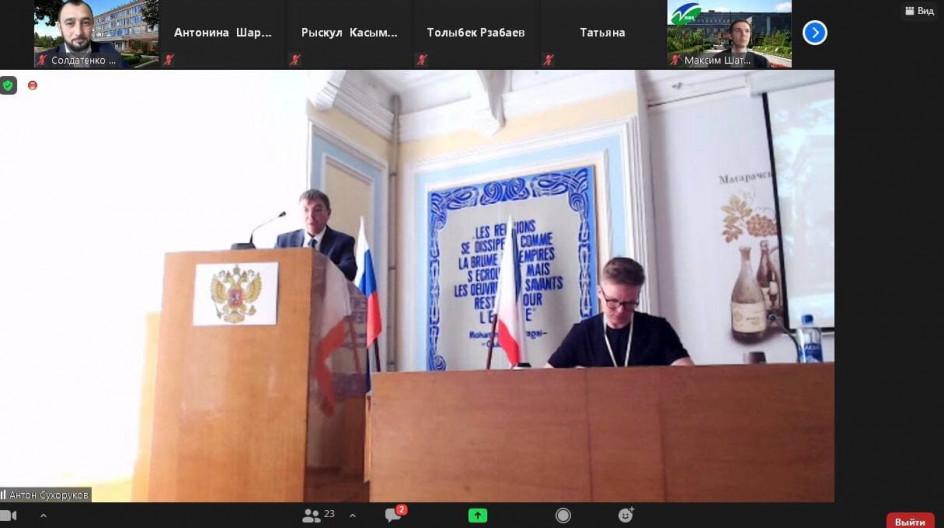 Алексей Солдатенко принял дистанционное участие в Международной конференции по продовольственной безопасности и сельскому хозяйству CFSA 2021