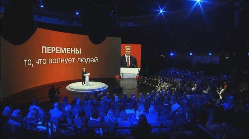 Алексей Солдатенко посетил отчет главы Одинцовского городского округа Андрея Иванова за 2020 год